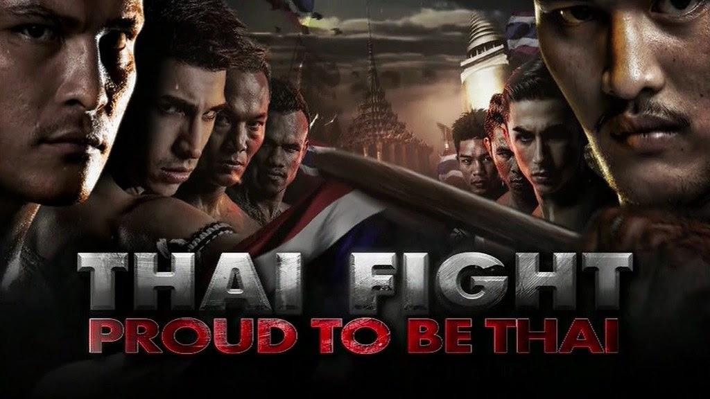 ไทยไฟท์ล่าสุด ไทรโยค พุ่มพันธุ์ม่วงวินดี้สปอร์ต Vs ภัน กร 4/10 23 กรกฎาคม 2559 Thaifight Proud To Be - YouTube
