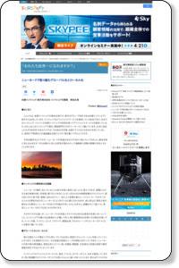 http://el.jibun.atmarkit.co.jp/rakuten/2009/12/post-17b7.html