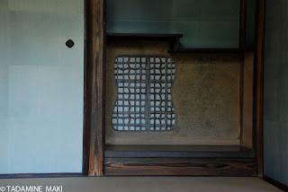 Well designed details, at Katsura Imperail Villa, in Kyoto