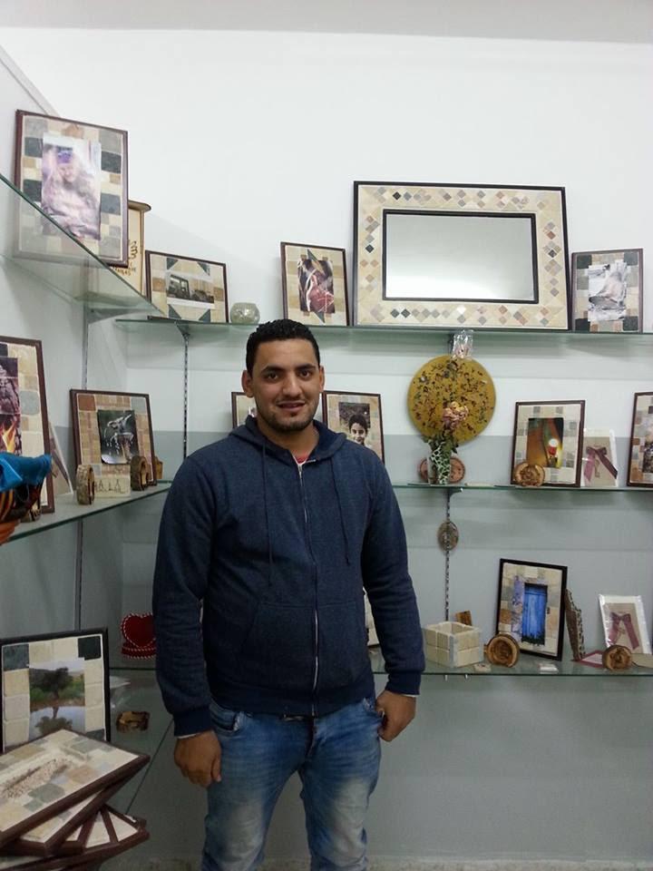 Lo psicologo Bahaa Elhilo