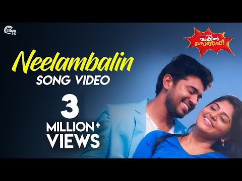 Neelambalin Song Lyrics – Oru Vadakkan Selfie Malayalam Movie Songs Lyrics