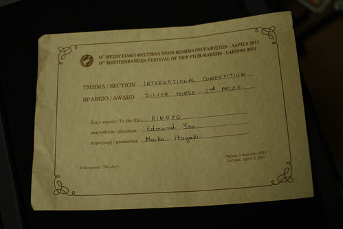 Certificate for Kingyo from Mediterranean Festival of New Film-makers - Larissa 2011
