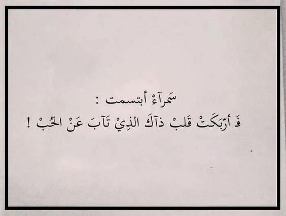 كلام حلو عن الجمال بالانجليزي Aiqtabas Blog