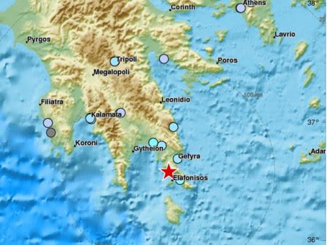 Σεισμός στα Κύθηρα – Αισθητός στην Πελοπόννησο