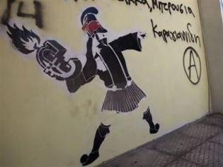 Φωτογραφία για CNN: Γιατί δεν αφήνουμε την Ελλάδα να βουλιάξει;