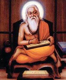 Один из старейших сохранившихся священных книгах индийских тайных школ более чем 5000 лет.  Они с самого начала этого времени цикла Кали Юги и раньше, чем Библии тысяч лет.