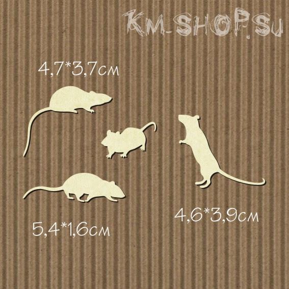 Чипборд Крысы 4шт
