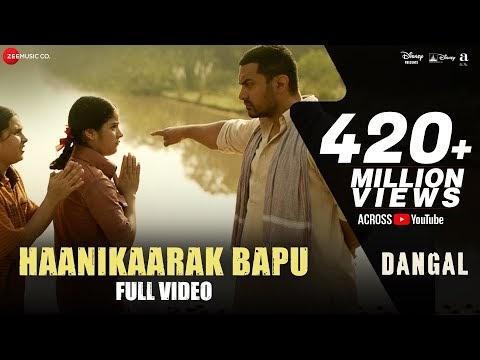Haanikaarak Bapu Lyrics Song - Dangal