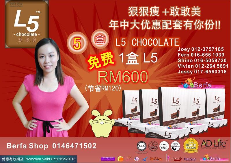 2013 July Promotion Berfa Shop 31