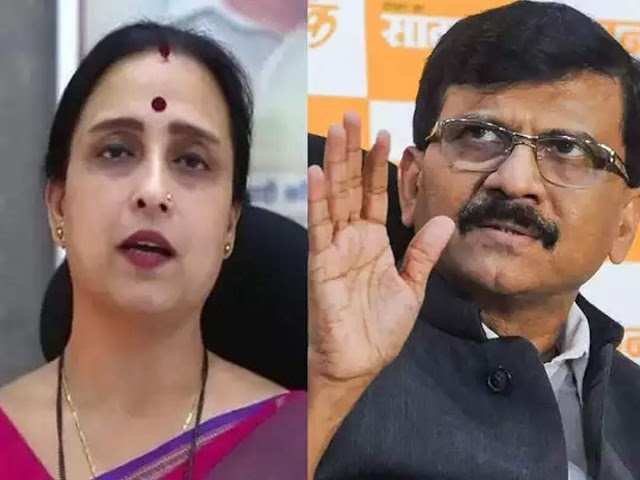 chitra wagh vs sanjay raut: 'सर्वज्ञानी संजय राऊत प्रात:कालीन सवयी प्रमाणे...'; चित्रा वाघ यांचा पलटवार