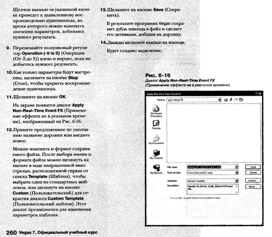 http://redaktori-uroki.3dn.ru/_ph/12/39879052.jpg