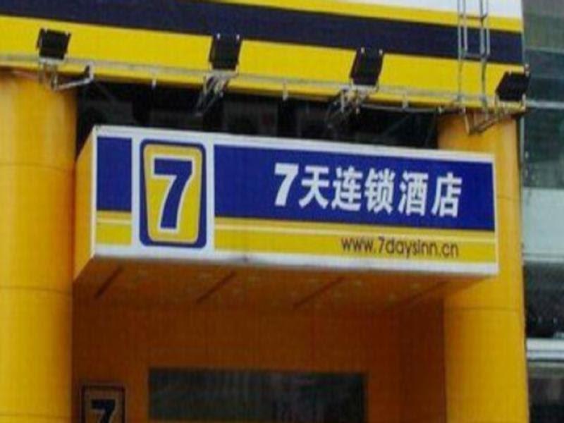 7 Days Inn Jiamusi Xilin Road Darun Branch Reviews