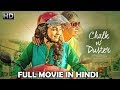 Full Movie 2019 Hindi Bollywood