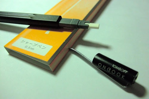 ONBOOK 自動筆