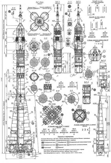 чертежи, Союз, ракета, ракета-носитель, схема, Союз ТМА