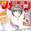 Ahiru No Sora Volume Cover