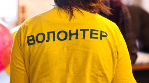 Школа «Волонтер Кавказа-2021» стартует в ЧР