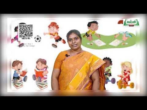 11th Home Science மனித வளர்சசியும் அதன் சவால்களும் அலகு 2 அத்தியாயம் 2 Kalvi TV