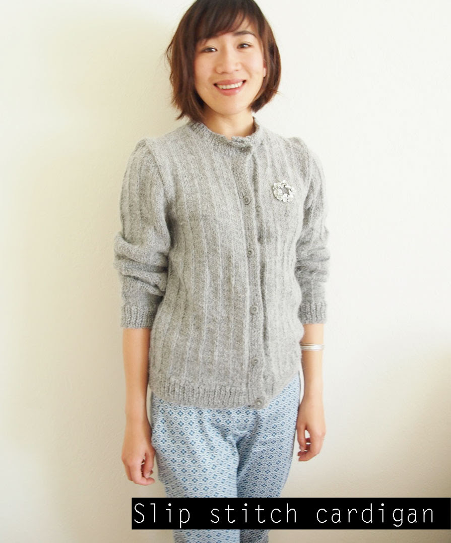 Outfit beginners cardigan for downloads video knit easy