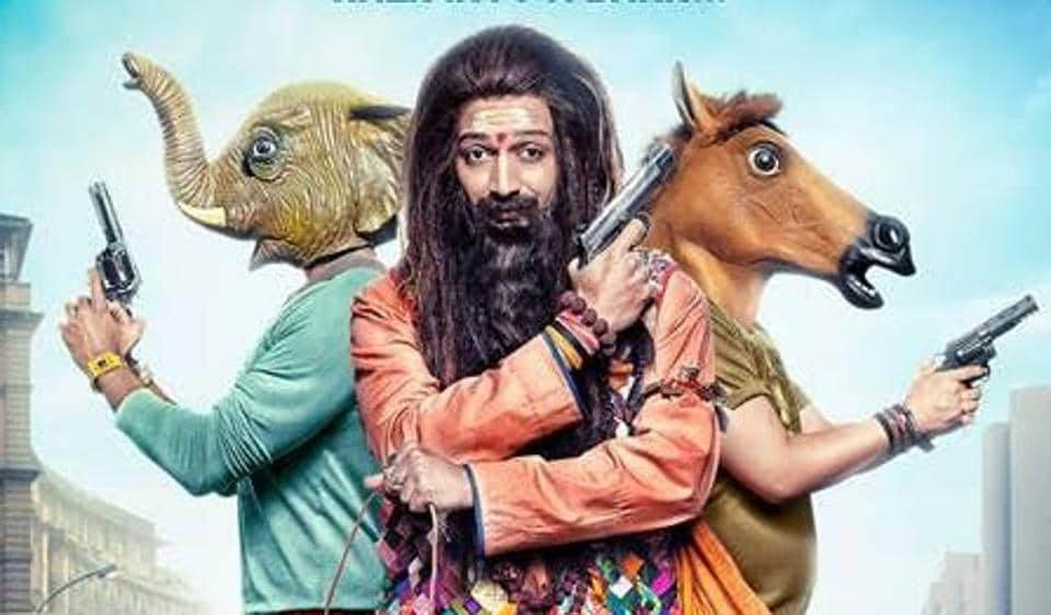Image result for bank chor