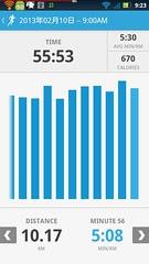 20130210_RunKeeper(Running)