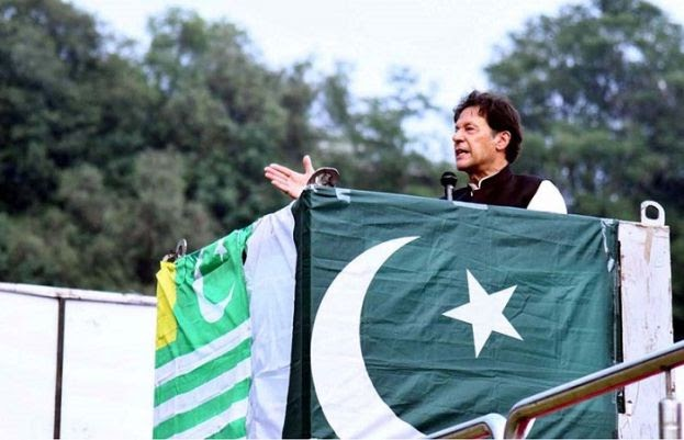 AJK Elections: Survey reveals PTI likely to win | Daily Pakistan