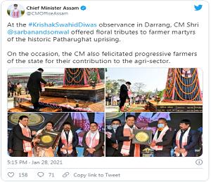 """""""पथारूघाट"""" किसान विद्रोह क्या है ? इसके बारे में जाने पूरी जानकारी"""