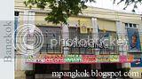 Ταϋλανδέζικο μποξ - Μουάι Τάι