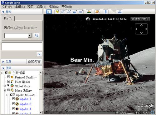 Google Moon谷歌月球地图
