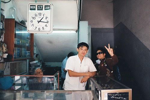Teik & Beng, my old schoolmate