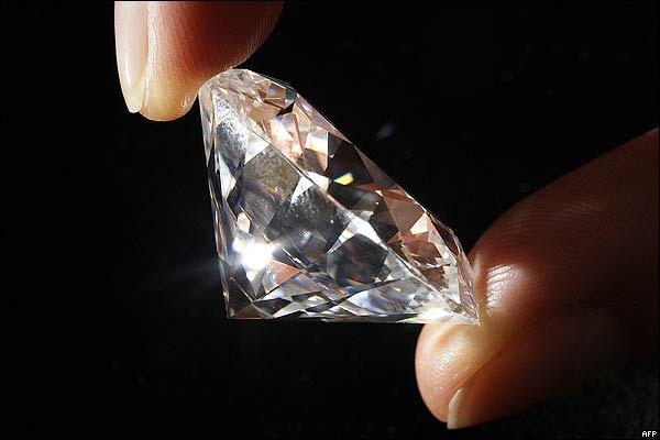 diamantq