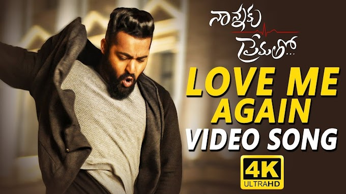 Love Me Again Song Lyrics || Nannaku Prematho || Jr Ntr, Rakul Preet Singh - Sooraj Santhosh Lyrics