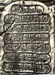 Esta inscripción fue agotado en el exterior de la gurastahn
