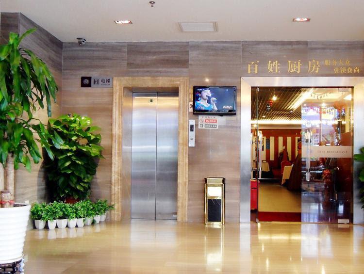 Discount Shatoujiao Hotel