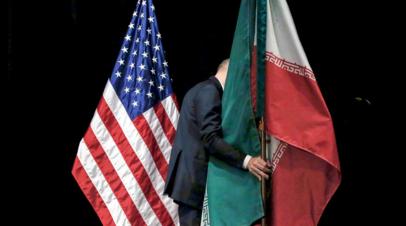 США обвинили экс-агента своей контрразведки в шпионаже в пользу Ирана
