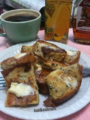 good morning! french toast