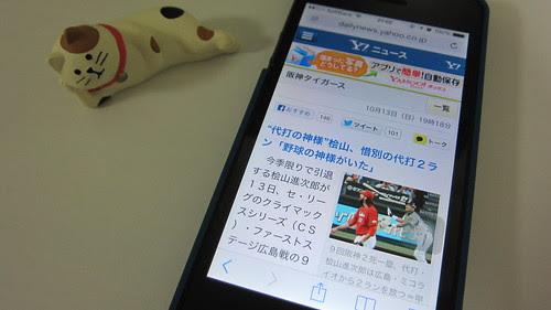 IMG_3874.JPG