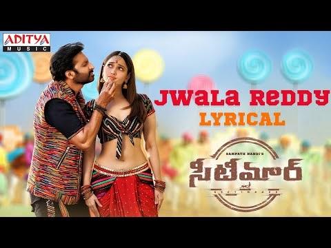 Seetimaarr JwalaReddy Video Song