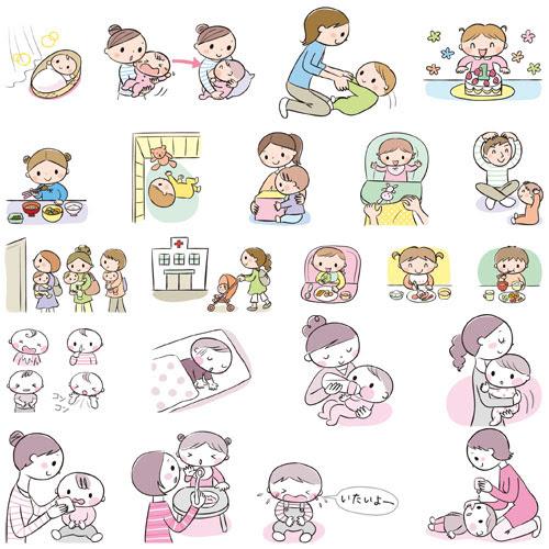 赤ちゃんとママのイラスト日本文芸社 育児の基本大百科