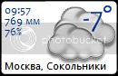 Windows desktop gadget: погода за окном