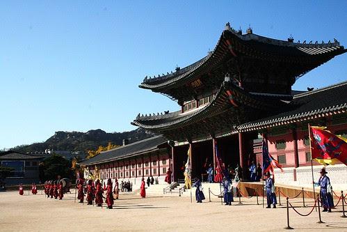 Entrada Palacio Gyeongbokgung