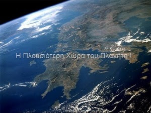 Greece-from-satellite