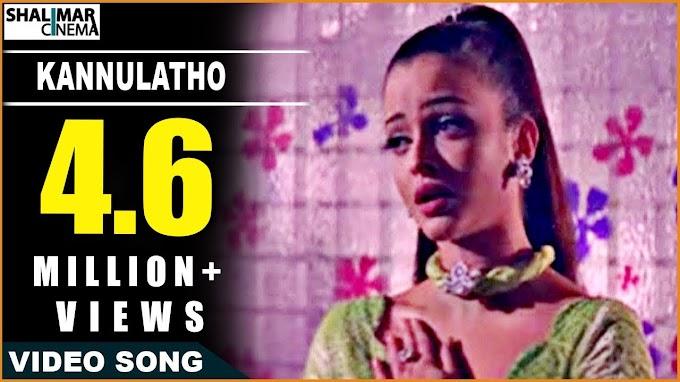 Kannulatho Chusedi Guruva Song Lyrics In Telugu