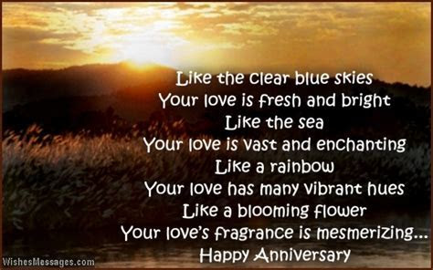 First Anniversary Wishes for a Special Wonderful Couple