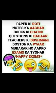 exam time funny fb covers wallpapersstatusexam troll