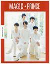 MAG!C PRINCE FIRST PHOTOBOOK / Tounoki Takao