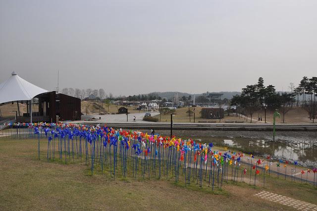 Pyeonghwa-nuri park