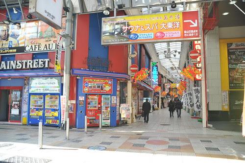 After Japan trip 2011 - day 21. Osaka.