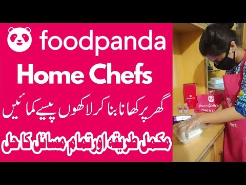 Foodpanda Home Chef Registration - How To Register Foodpanda Home Chef