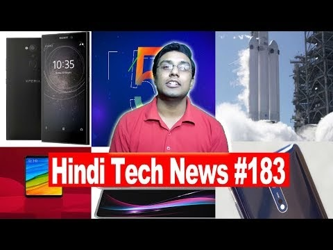 redmi 5,Nokia 7 Plus,Nokia 8 Sirocco,Nokia 9,SpaceX Falcon Heavy,Xperia L2 - Hindi tech news #183